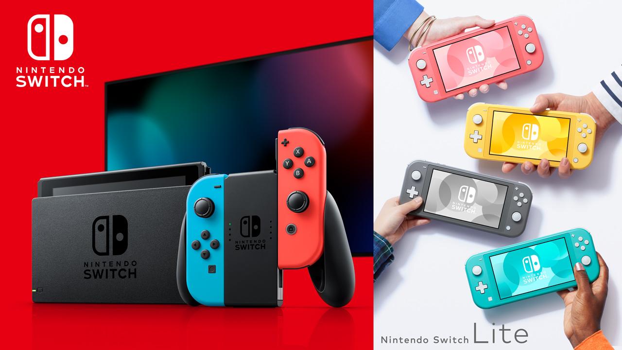 Switch & Switch Lite