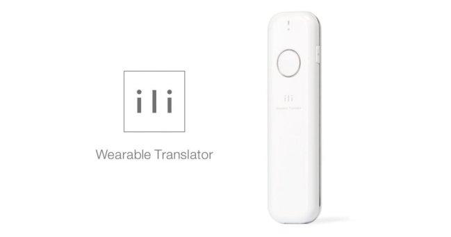 ILI Translate