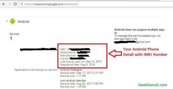 Alternate Option to Find IMEI Number of Your Lost Mobile Phone
