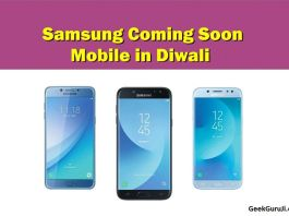 samsung coming soon mobile in diwali-geekguruji