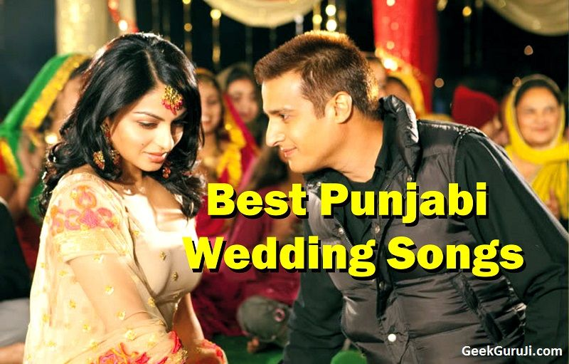 Punjabi Wedding Song 4songspk