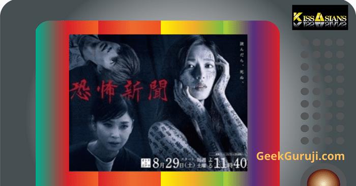 KissAsian (2021) Download HD Japan Drama. Movies & TV Shows