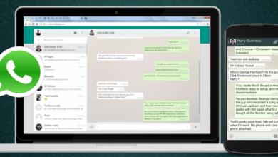 Photo of #Astuce : Avec WhatsApp Web, vos conversations sont dans votre navigateur web