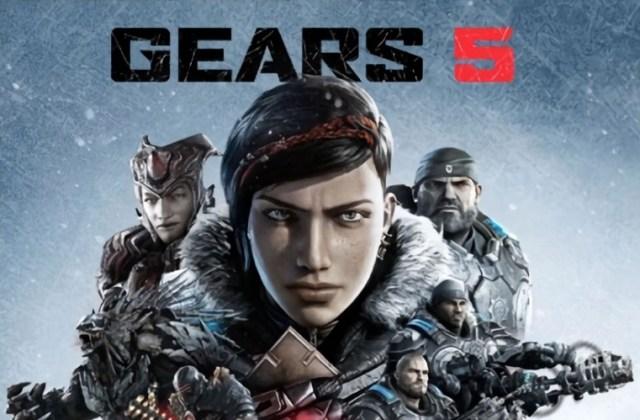 TEST – Gears 5