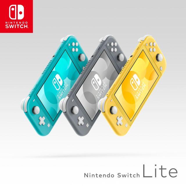 Nintendo Switch Lite – Elle sortira en 2019!