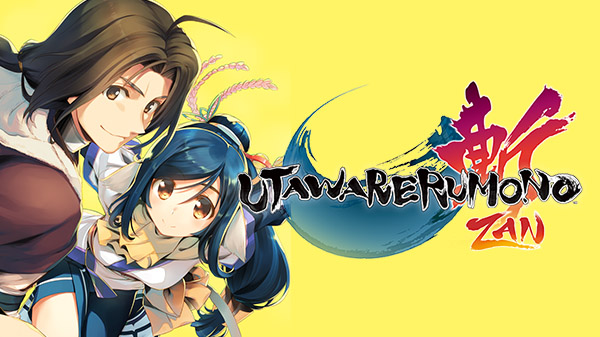 Utawarerumono: Prelude to the Fallen – Une vidéo et une date de sortie dévoilées