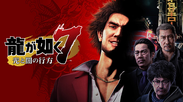 Yakuza : Like a Dragon – Une diffusion en direct du jeu arrive
