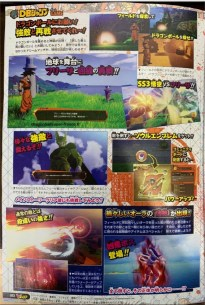 Page issue du V-Jump