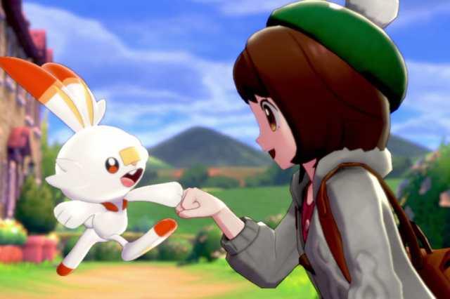 Pokémon épée et bouclier galar
