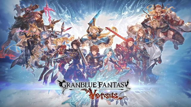 Granblue Fantasy : Versus – Désormais disponible sur PlayStation 4 !