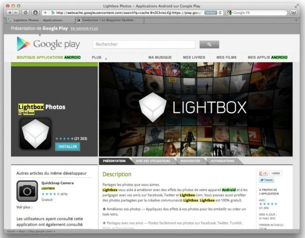 Lightbox-Photos-Android-Geekorner-1-1024x800