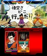 Nintendo 3DS Dragon Ball Z (2)-w580-h480
