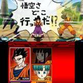 Nintendo 3DS Dragon Ball Z (2)-w580-h480