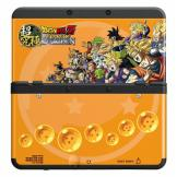 Nintendo 3DS Dragon Ball Z (3)