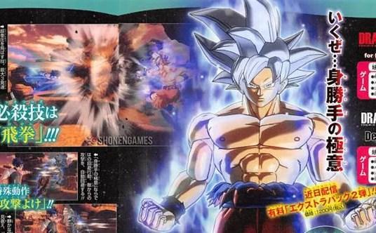 Dragon Ball Super | Instinto Superior completo de Goku é revelado