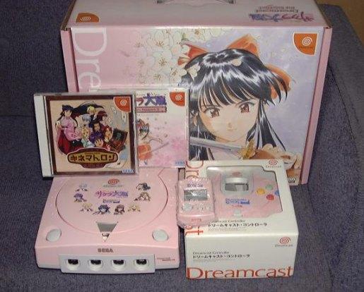 Dreamcast SAKURA1