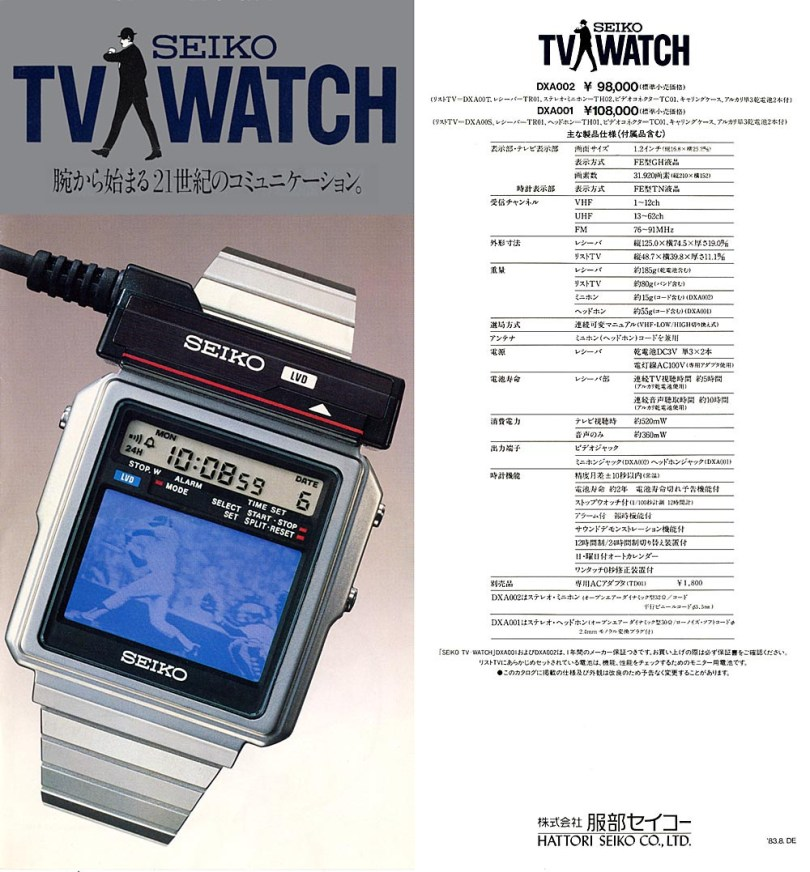 Seiko again upped the stakes and added TV viewing in 1982 with itsTV watch but not without the need of bulky tuner add-on pack that was carried separately.