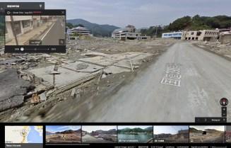 Google Maps Street View - Time machine 5
