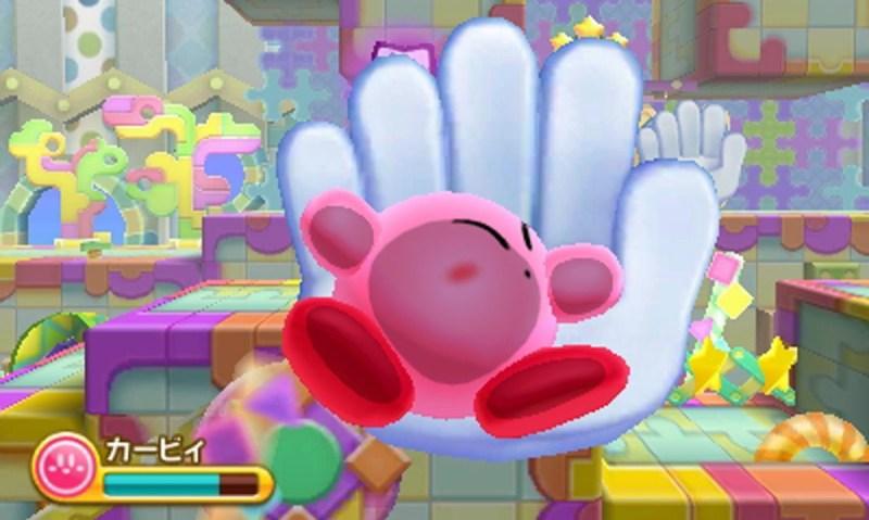 Sur cette photo, nous voyons très bien l'effet 3D sans que celui-ci soit disponible ailleurs que sur la Nintendo 3DS