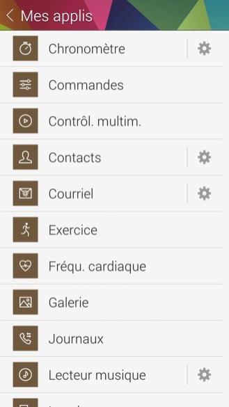 Samsung Gear Manager 5