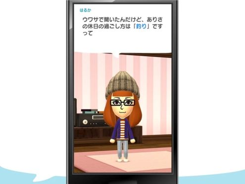 Miitomo - Nintendo Free-to-play 3