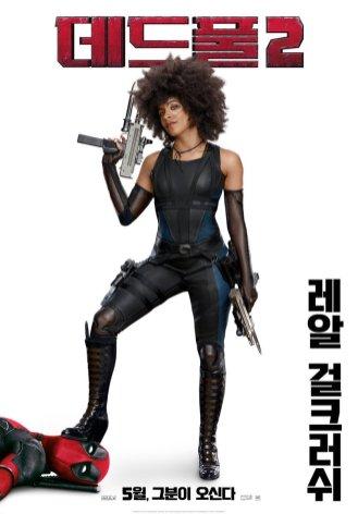 Deadpool-2-Affiche-Internationale-2