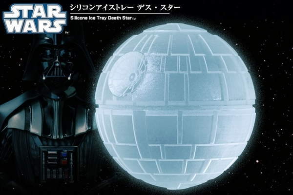 Death-Star-Ice-Cube-Tray