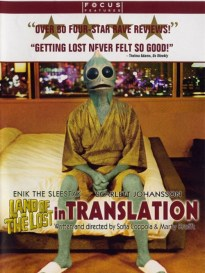 land-of-the-lost-in-translation