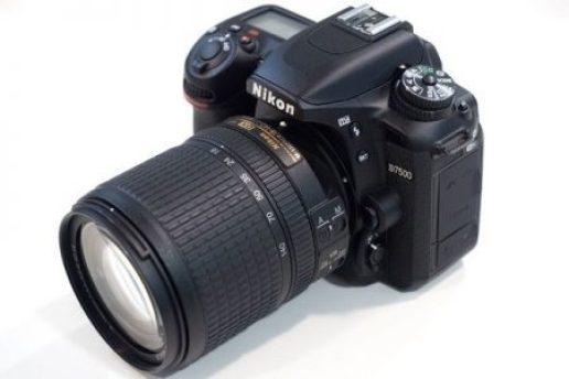 Nikon D7500 best dslr cameras in india