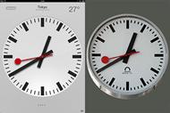 Apple iOS 6 clock (left) compared to SBB's railway station clock