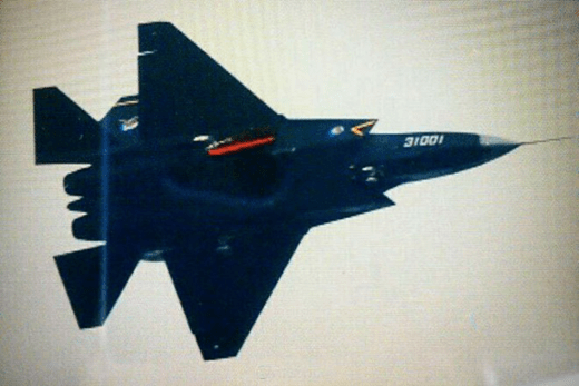 China's new F-31 prototype stealth fighter