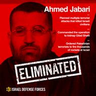 Ahmed Jabari eliminated