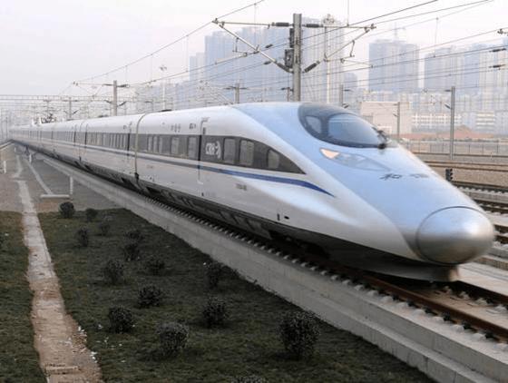 China's newest high-speed train
