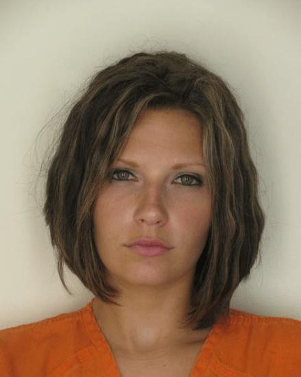 Meagan McCullough mugshot