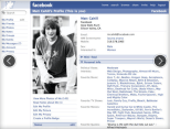 2005 - less cluttered profile introduced