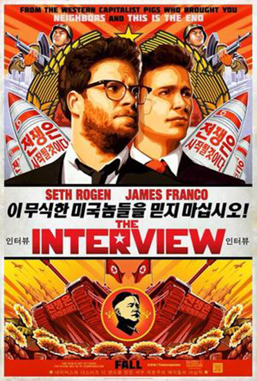 Movie poster for The Interview starring Seth Rogen and James Franco