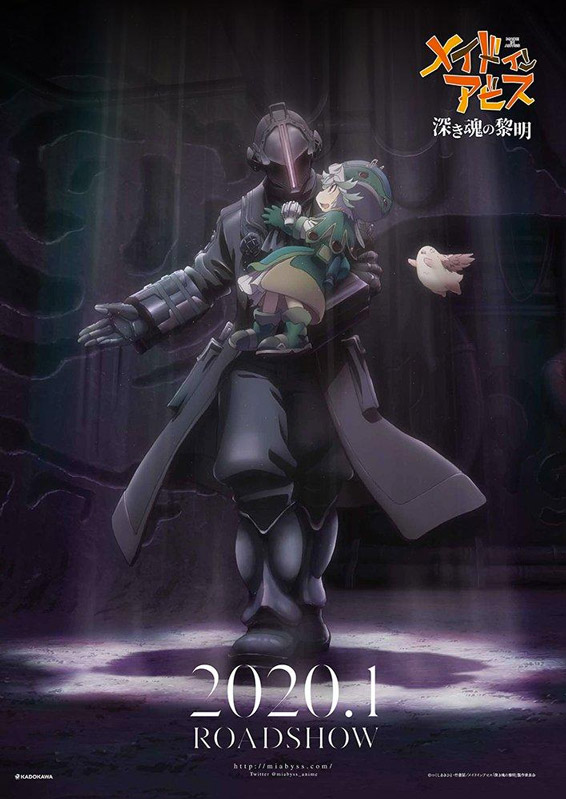 Made In Abyss: Dawn Of The Deep Soul - Poster