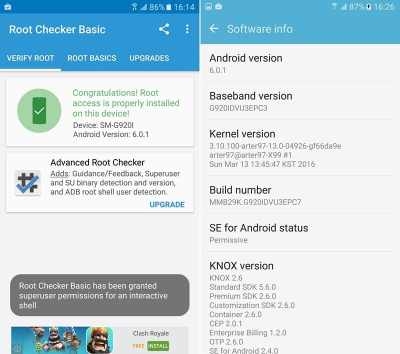 Root Galaxy S6 G920I and S6 Edge G925I
