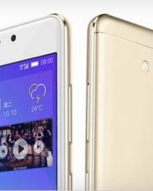 Gionee F5 Price in Nigeria, India, Full Specs and Features,