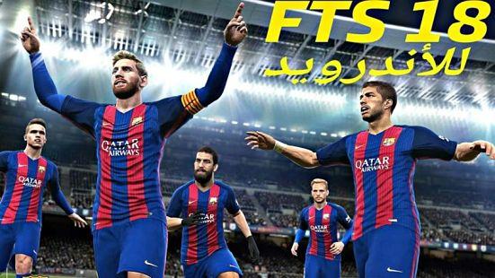 Download FTS 2018 Apk