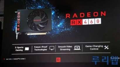 AMD-Radeon-RX-460-Graphics-Card