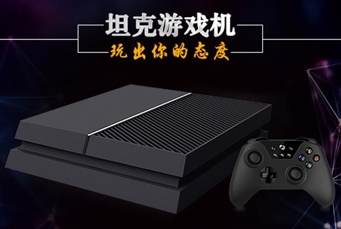 Chinese Combo Console Combines Both PS4 And Xbox One For 45
