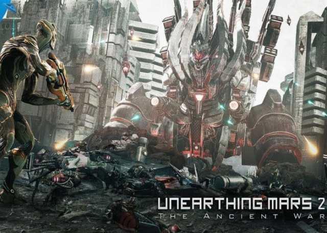 Unearthing Mars 2 VR Shooter