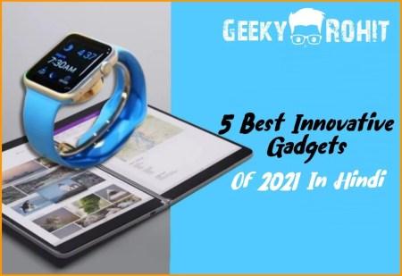 best innovative gadgets 2021 hindi