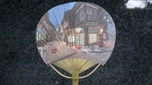 uchiwa01