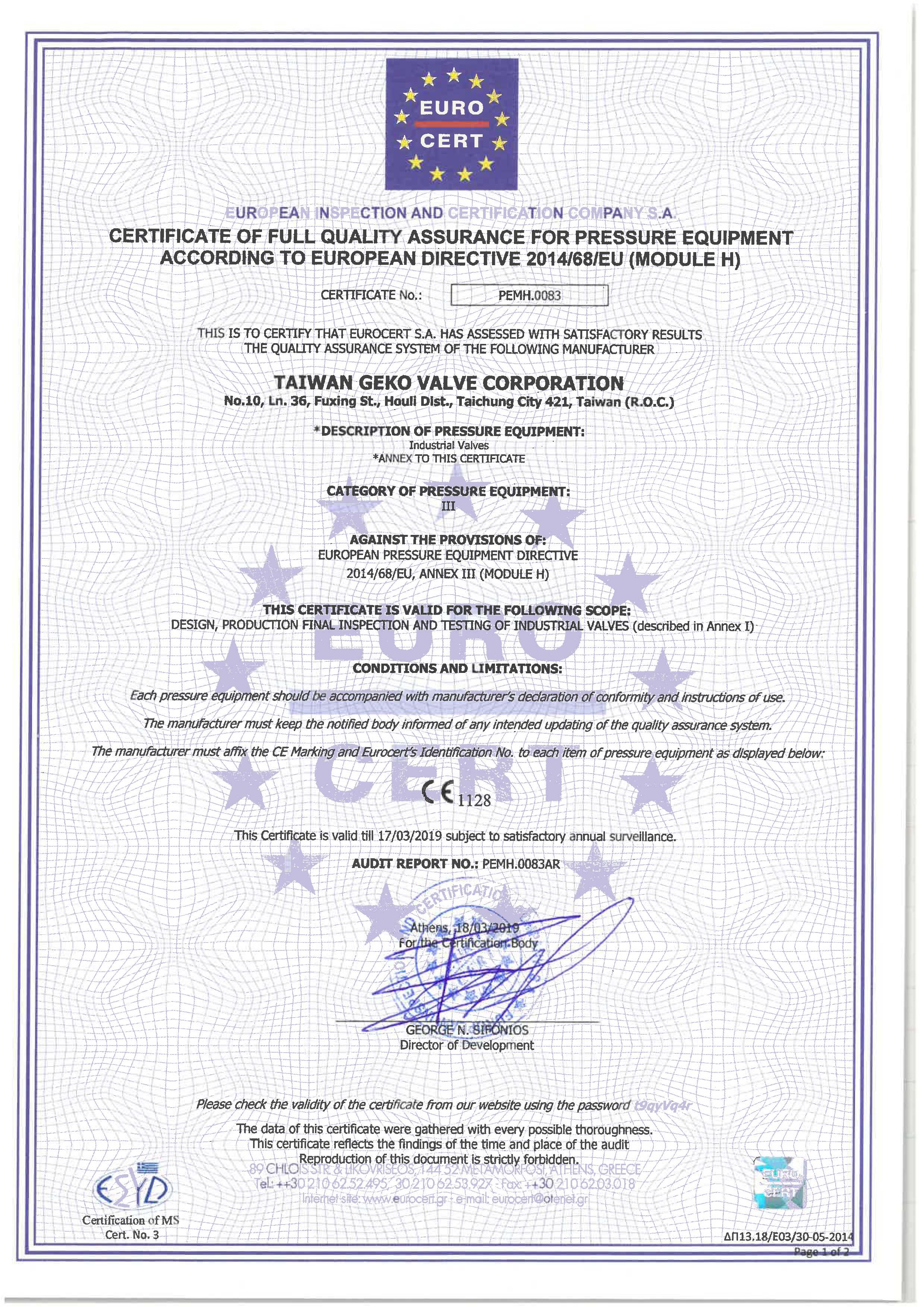 臺灣蓋科閥業股份有限公司通過歐盟ISO,PED認證-德國GEKO流體控制有限公司