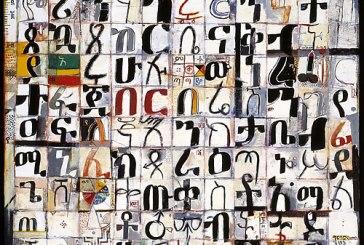 A influência das línguas africanas no português brasileiro