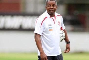 Andrade diz ter sido vítima de preconceito racial no Flamengo