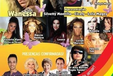 Taboão realiza 2ª Parada Gay dia 7 de agosto com show de Wanessa Camargo
