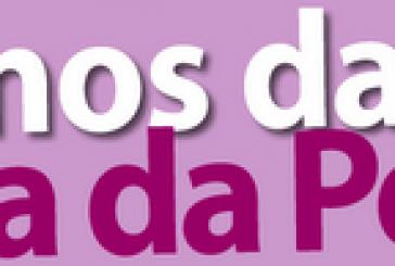 05/08 – Ato show celebra os 5 anos da Lei Maria da Penha